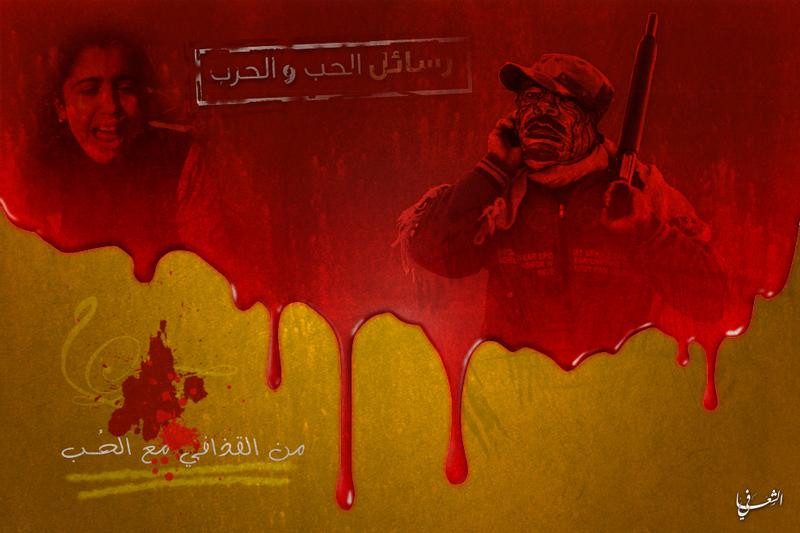 صور , خلفيات الذكري 3 لثورة 17-2-2014 , رمزيات و كفرات فيس بوك الذكري الثالثة لثورة 17 فبراير 2014