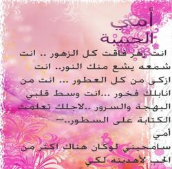 ��� ��� ���� 21-3-2015 , ������ ��� ���� 21 ���� 2015 , happy mother day