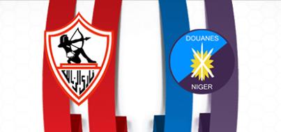 القنوات الناقلة مباراة الزماك والجمارك اليوم مباراة الاياب دور ال 64 لدوري أبطال أفريقيا