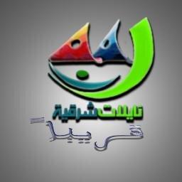 تردد قناة نايلات شرقية علي نايل سات شهر مارس 2014 , تردد قناة Nilat Sharqya