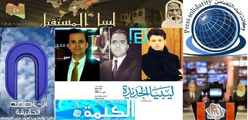 أخبار ليبيا اليوم الثلاثاء 18-2-2014 , أخر اخبار ليبيا اليوم الثلاثاء 18 فبراير 2014