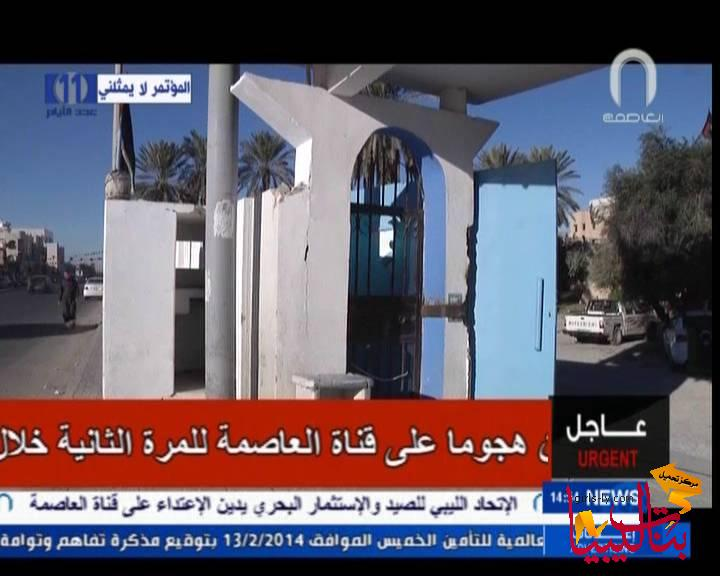 الهجوم علي مقر قناة العاصمة الفضائية AL aseema بطرابلس للمرة التانية اليوم الثلاثاء 18 فبراير 2014