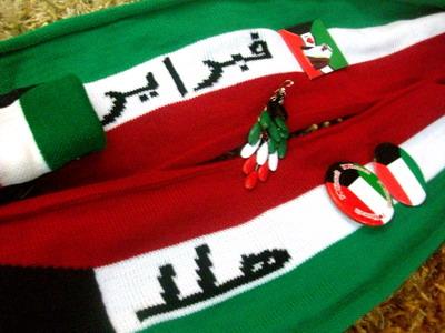 توبيكات whatsapp تهنئة باليوم الوطني الكويتي , توبيكات العيد الوطني للكويت
