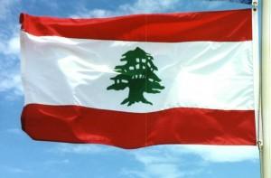 يوتيوب إنفجار الضاحية الجنوبية في بيروت يوم الاربعاء 19/2/2014