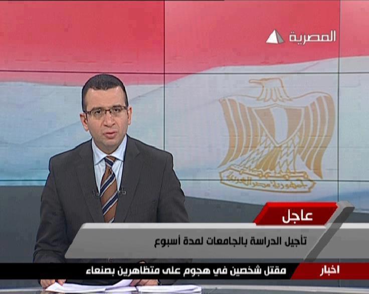 موعد بداية الفصل التاني للدراسة في مصر 8-3-2014