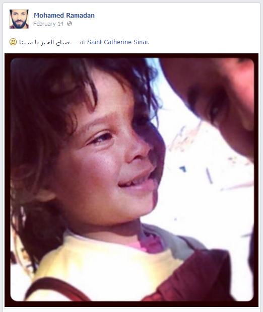 السيرة الذاتية للمخرج محمد رمضان التي توفي في سانت كاترين