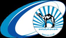 يوتيوب أهداف مباراة الاهلي و بني ياس في الدوري الاماراتي يوم الخميس 20/2/2014