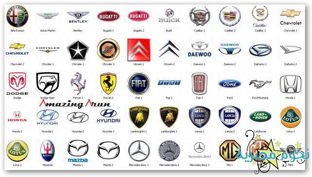 اسعار جميع انواع السيارات في مصر والاردن والسعودية لشهر مارس 3-2014