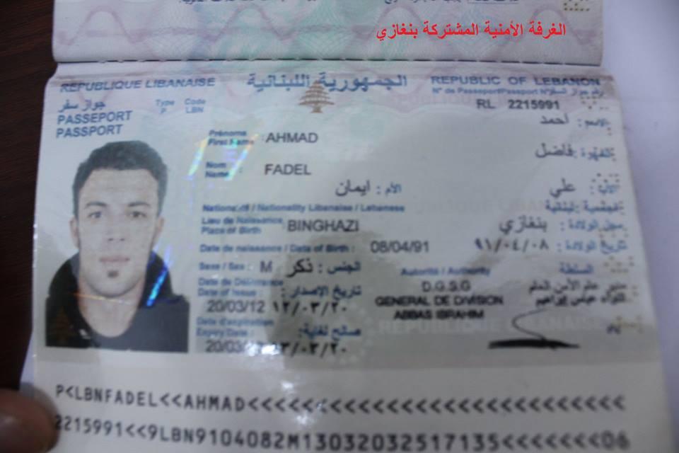 اخبار ليبيا اليوم الجمعة 21/2/2014 , الغرفة الأمنية بنغازي تقبض على مواطن لبناني ضالع في عمليات قتل