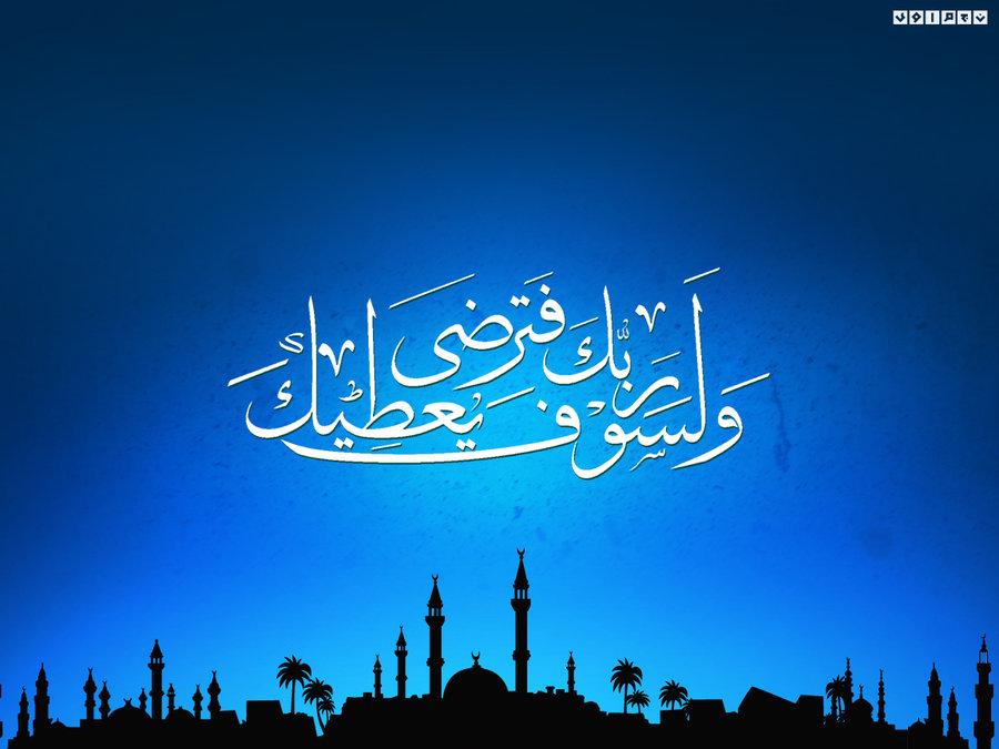 أحدث صور لخلفيات إسلامية ودينية لإستعملها كخلفية لحاسوبك , خلفيات إسلامية رائعة