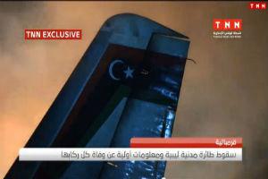 أسماء قتلي طائرة الاسعاف الليبية التي سقطت في تونس يوم الجمعة 21 شباط 2014
