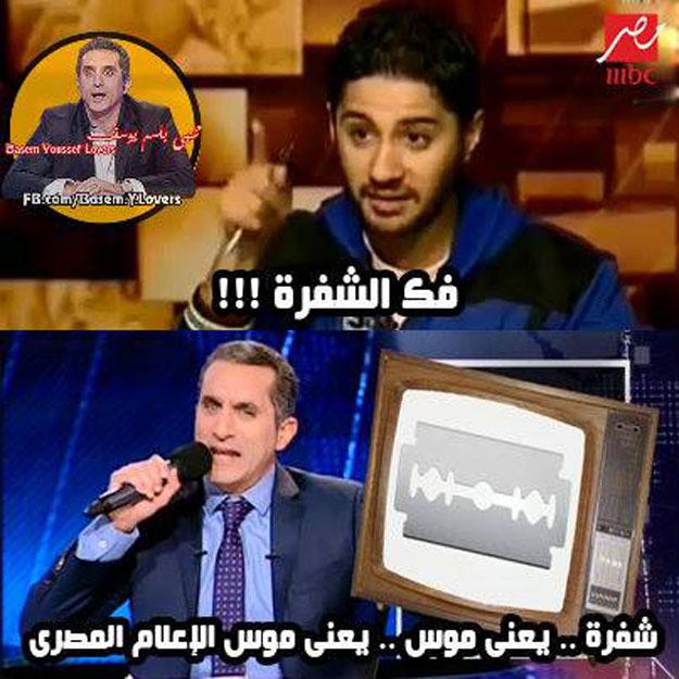 صور تعليقات باسم يوسف مضحكة 21 فبراير 2014 , افشات باسم يوسف فيس بوك 21/2/2014
