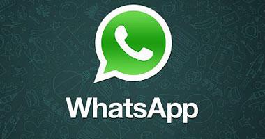 توقف خدمة واتس اب في جميع دول العالم اليوم الاحد 23/2/2014
