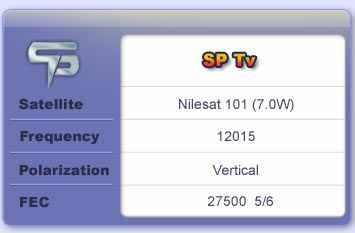 احدت تردد لقناة سبيس باور 24 فبراير 2014 , تردد قناة Space Power بعد الاغلاق اليوم 24-2-2014