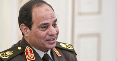 بيان المشير عبد الفتاح السيسي حول قراره النهائي في الترشح اليوم 2014