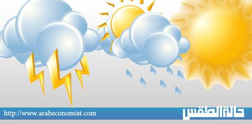 درجات الحرارة وحالة الطقس في جميع محافظات مصر المتوقعة اليوم الاربعاء 26/2/2014