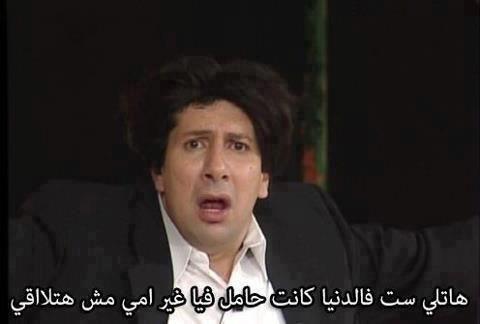 صور مضحكة عن عيد الام فيمصر والأردن والعراق والسعودية 2014 , صور كوميدية جديدة عن عيد الام 2014