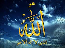 صور اسلامية جميلة يوم الجمعة 28 فبراير 2014