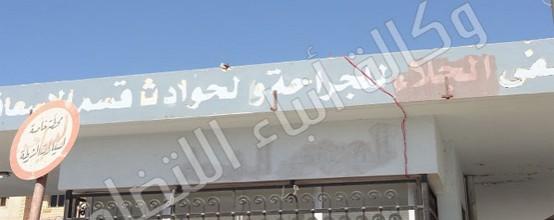 اخبار ليبيا اليوم الاثنين 3-3-2014 , تعرض مقر المؤتمر الوطني العام لاعتداء من بعض المحتجين
