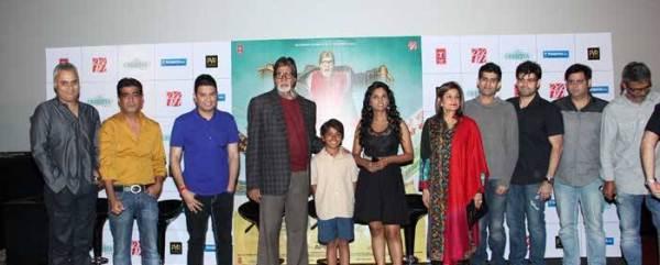 صور النجم أميتاب باتشان من البرومو الرسمى لفيلمه الجديد Bhootnath Returns 2014