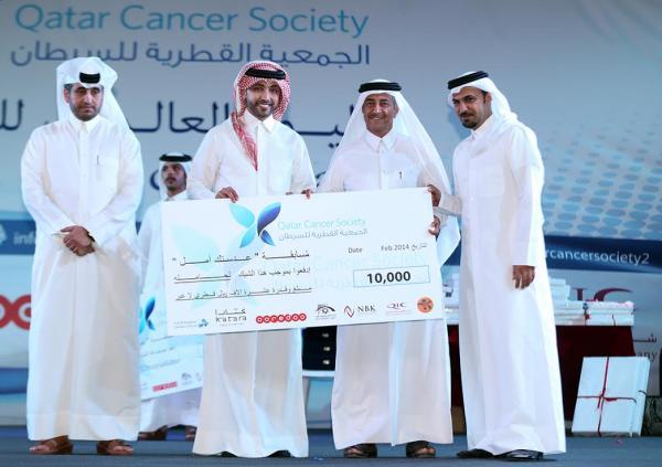 صور فهد الكبيسي يحتفل بيوم السرطان العالمي في قطر 2014