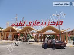 اخبار بنغازي يوم الثلاثاء 4/3/2014 , اخبار الاغتيالات في بنغازي اليوم الثلاثاء 4 اذار 2014