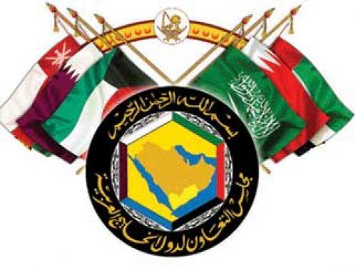 السعودية والإمارات والبحرين تعلن سحب سفرائها من قطر 2014