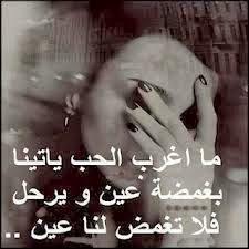 صور حزينة لاشخاص باكية مكتوب عليها, صور مكتوب عليها اشعار و حكم و عبارات صادقة