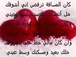 صور مكتوب عليها اجمل كلام حب لتعبر بها عن مشاعرك , صور حب مكتوب عليها كلام في الحب 2014