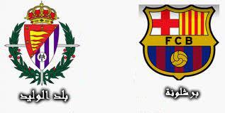 نتيجة مباراة برشلونة و بلد الوليد في الدوري الاسباني اليوم السبت 8/3/2014