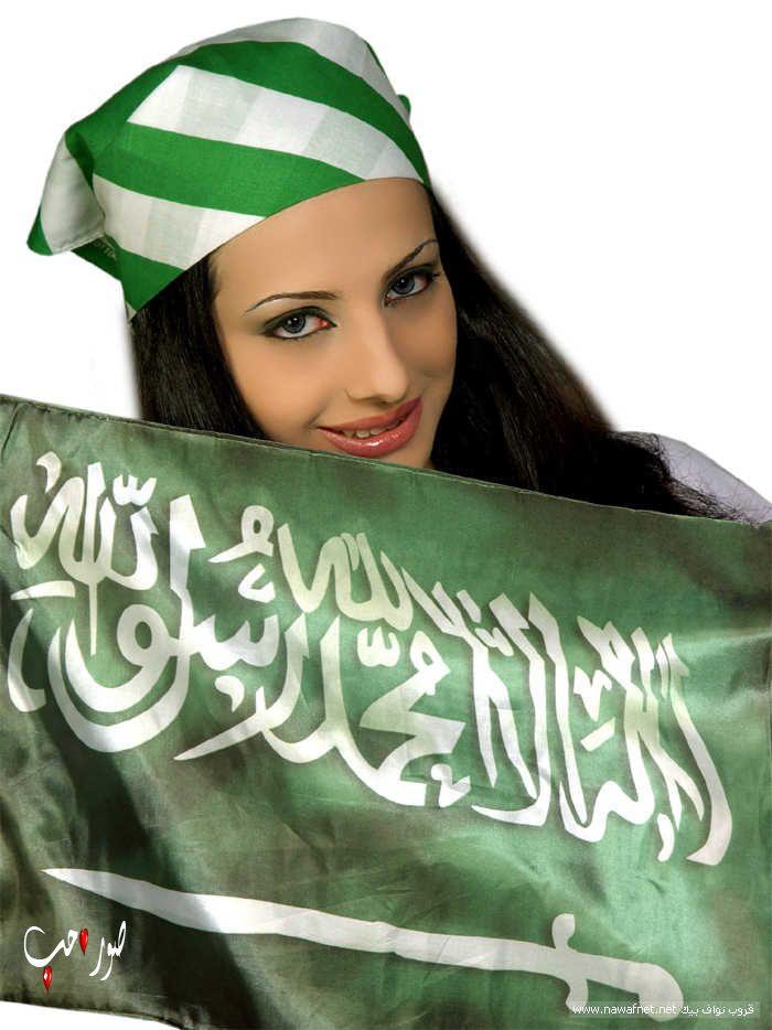 اجمل صور بنات المملكة العربية السعودية بالصور 2016