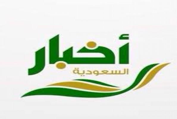 اخبار المملكة السعودية باح الثلاثاء 11-3-2014 , عائلة سعودية فقدت 6 من أبنائها في حريق بالمنطقة الشر