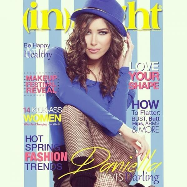 صور دانييلا رحمة على غلاف مجلة Insight Egypt بإطلالة مميزة ومثيرة 2014