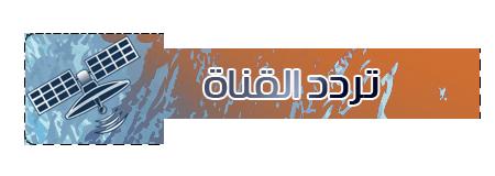 ���� ������� ������ ����� , ���� Irib Varzesh Tv