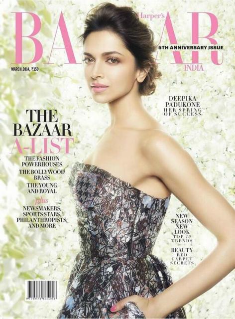 ��� ������ ������ td ���� ����� �� ��� ���� Harper s Bazaar 2014