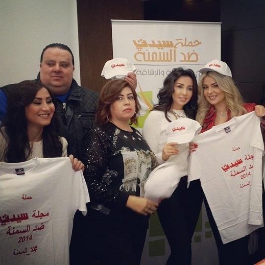 صور مادلين مطر تشارك بحملة سيدتي ضد السمنة 2014