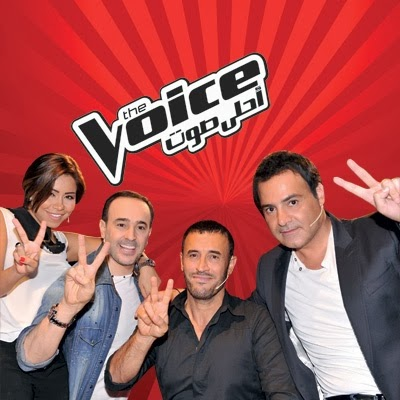 ������ ������ �� ���� The Voice ������ 12 ����� ����� 15���� 2014 �����
