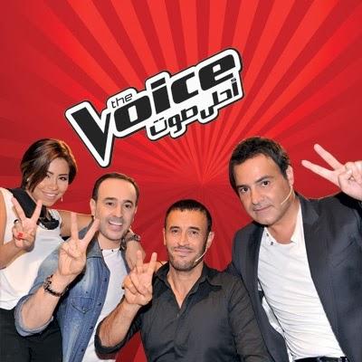 يوتيوب برنامج ذا فويس The Voice الحلقة 12 اليوم السبت 15مارس 2014 كاملة