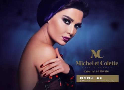 صور سيرين عبد النور في الحملة الإعلانية Michel Et Colette 2014