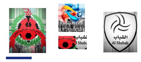 يوتيوب اهداف مباراة الشباب و الريان في دوري ابطال اسيا الثلاثاء 18-3-2014