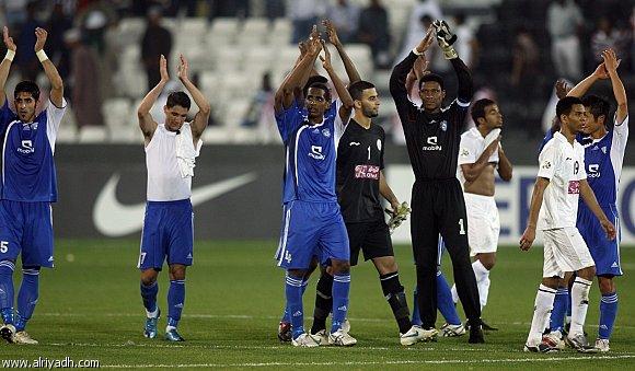 يوتيوب أهداف مباراة الهلال و السد في دوري ابطال اسيا اليوم الاربعاء 18-5-1435