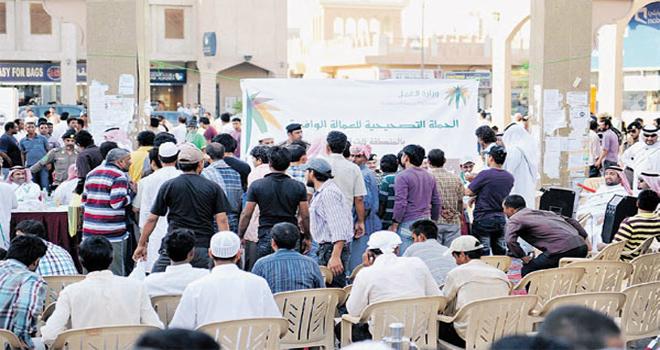 أخبار صحيفة عاجل اليوم 19-5-1435 ، اخبار صحيفة عاجل الخميس 20-3-2014