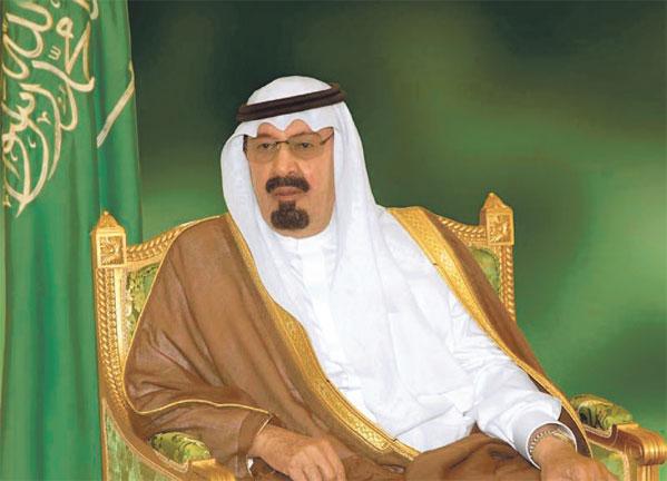 أخبار صحيفة اليوم السعودية اليوم 19-5-1435 ، اخبار صحيفة اليوم الخميس 20-3-2014