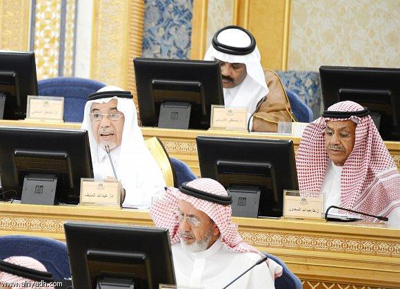 أخبار صحيفة الرياض اليوم 19-5-1435 ، اخبار صحيفة الرياض الخميس 20-3-2014
