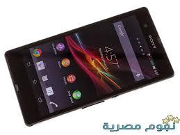 ������ � ���� ���� ������� �� 1 ������ �� ������ ������ �� ������� � ��� ���� Sony Xperia Z1