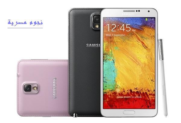 ������ � ���� ������� ������ ��� Galaxy Note 3 Black �� ������ ������ �� ������� ������ Note3