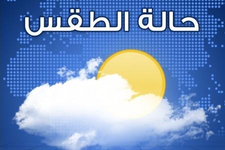 حالة الطقس ودرجات الحرارة المتوقعة في مصر اليوم الثلاثاء 25-3-2014