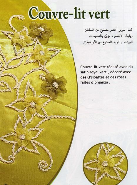اغطية سرير جزائرية , تصميمات اغطية سرير جزائرية روعة 2015