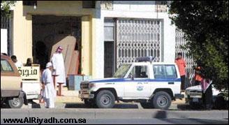 القبض على شاب هدد فتاة بسلاح ان لم تخرج معه في بمدينة بريدة 26-4-2014