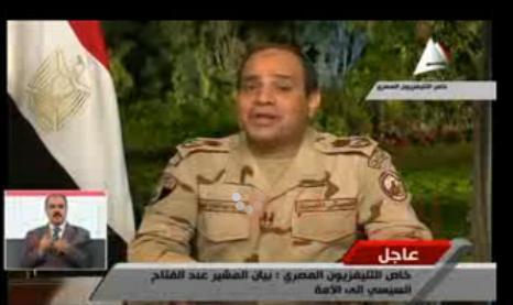 نص كلمه استقالة المشير عبد الفتاح السيسى للشعب المصرى